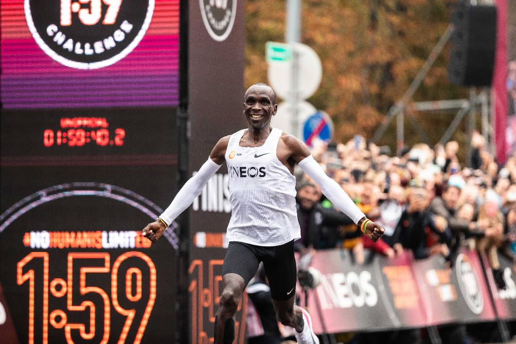 Eliud Kipchoge Is The World's First Person To Run A Marathon In Under Two Hours!