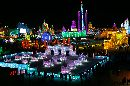 Harbin-ice-snow-festival-small